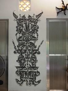 artwork at Tattoolum, Tulum