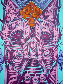 Discordia mural detail